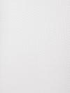 BERÇO NEXT2ME MAGIC WHITE SNOW CHICCO 06079584300000